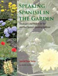 Graphic: Spanish for Gardeners CD